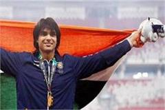 first gold medal brought to india by javelin throw