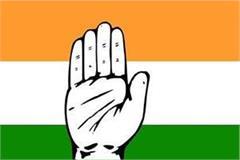 congress may get 2 seats if madam moves