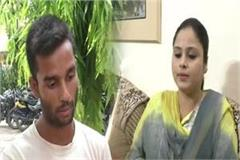 union minister naqvi s sister threatened to kill arrested accused