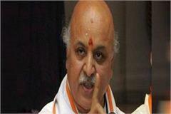 construction of ram temple is stuck in central government togadia