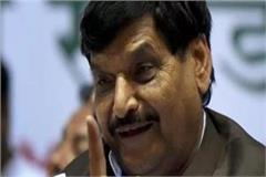 center and state government cheated youth and common man shivpal