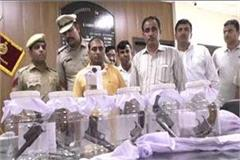 police crime unit team arrests 50 000 prize racket