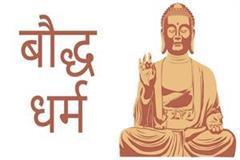bhatla s dalit will adopt 20 buddhist religions in guru ravidas temple