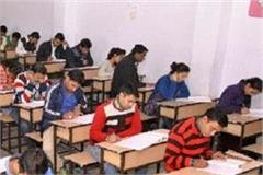 tet exam for online application to date increased to 10