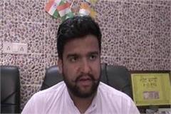 aam aadmi party s district spokesman blamed for felony