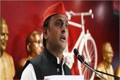 in bjp government women and girls incidents of rape are inauspicious akhilesh