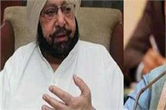 capt amarinder writes to sushma swaraj to get kartarpur corridor open