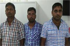 big success up stf 3 smugglers arrested with crores of smack