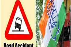congress figures counted 381 deaths in accidents during 8 months