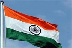 the tallest tricolor of 150 feet hoisted in hl city