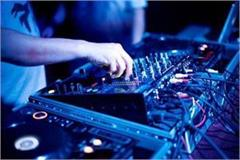 controversy in two parties about playing dj