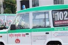 more than half of the ill fated ambulance has increased the problems of people