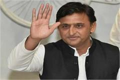 akhilesh congratulates the president on the victory of sp in evu student wing