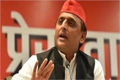 bjp will bite after uttar pradesh  akhilesh