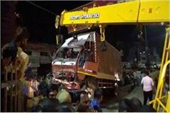 road accident in meerut 4 people died