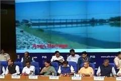 haryana gets 47 water from lakhwad dam