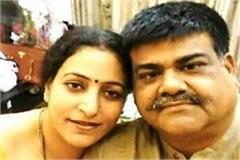 bahubali udaybhan karwaria may fight lok sabha elecion