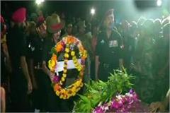 mathura s martyr pushpendra last farewell given by moist eyes