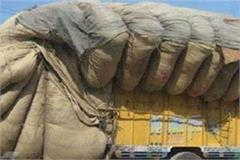 m d m how to screw overloaded vehicles