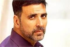 bollywood actor actor akshay kumar