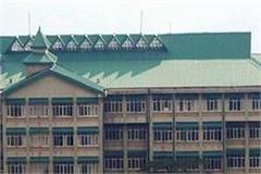 hc has selection commission president of told