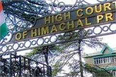 ignoring hc orders government gives responsibility to the tainted officer