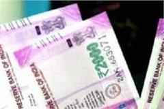 composite fees will be increased for vehicle of external states