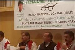 abhay chautala addressed to indians in a new york hotel