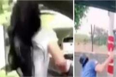punjab police attitude tough on kiki challenge