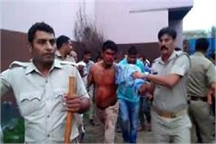 meerut 6 people were cut by sharp weapons in jangethi