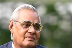 when shimla villagers opened their treasures in the name of atal ji