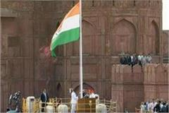 pm on independence day