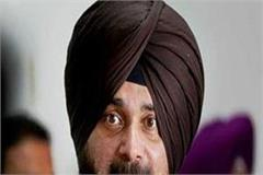 obpas project can change face fate of punjab