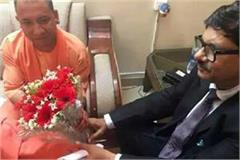 dg homeguard of up wrote letter to yogi