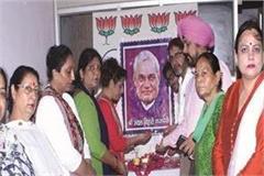 tribute to former prime minister atal bihari vajpayee