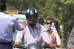 helmets deliver 4 lakh in police treasury