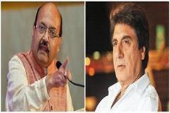 amar singh hits back at raj babbar