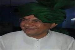 inld mla harichand madha dies late in delhi