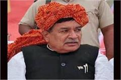 parliamentarian saini to form a new party sixth jump