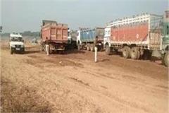 screws on sand mafia seized more than a hundred dumper