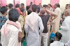 rajkumar saini s half dozen people in the public meeting