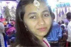 murder of lover in indore