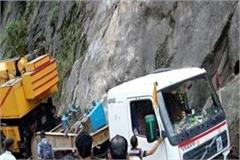 trail collapses in traffic near jadhav nh hubs closed