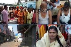 tribute to atal bihari vajpayee in mp