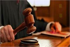 high court extends case for stamping