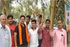 bajrang dal handed over memorandum of understanding