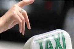 patients have to take on expensive rates of taxis