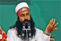 summoning the property dera chief s daughter abroad