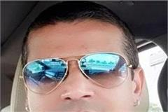 atal ji against objectionable post to take neeraj bharti fir registered