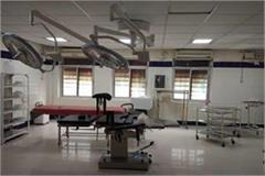 madhya pradesh s first dental trauma center ready will meet these facilities